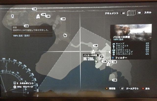 TOMB RAIDER 100%クリア(*'ヮ')